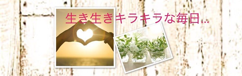 奈良郡山エステサロン  +MIKKe(プラスみっけ)